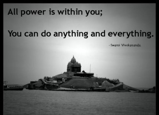Quotes about power