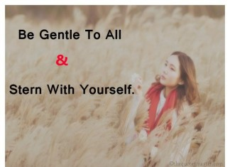 Be Gentle Picture Quotes