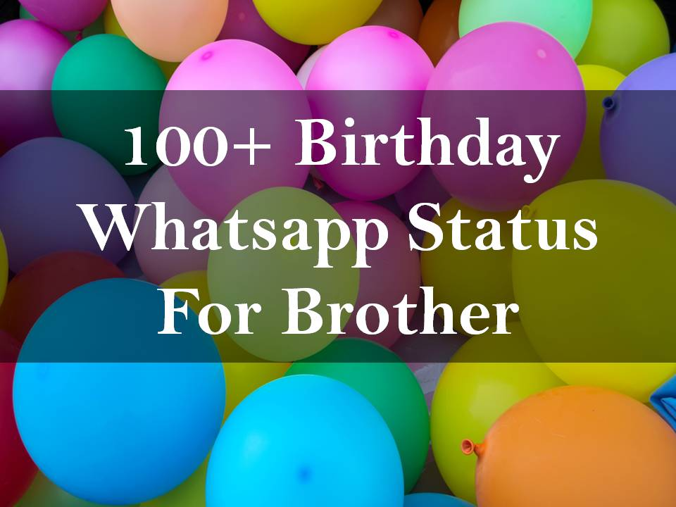 Birthday wishes for brother in tamil video download | 200
