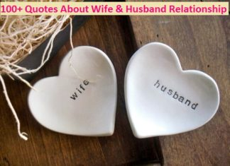 Quotes About Wife & Husband Relationship